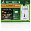 日本動物薬品 ハッチャー24ブリーダーズ【在庫有り】-