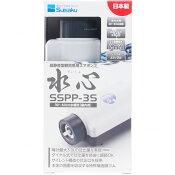 水作 水心 SSPP-3S【在庫有り】-【セール】「2点まで」(人気商品)