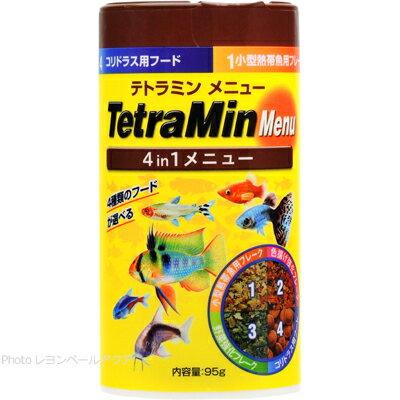 テトラミン メニュー 95g 【在庫有り】-
