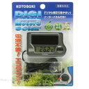 コトブキ デジメーター3ソーラー -【在庫有】