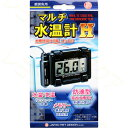 日本動物薬品 マルチ水温計H【在庫あり】-