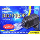 カミハタ 水流ポンプ リオプロップ6000 50Hz 【在庫有】