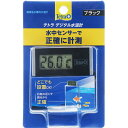 テトラ デジタル水温計 ブラック BD-1【在庫有】