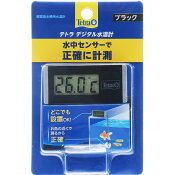 テトラ デジタル水温計 ブラック BD-1【在庫有り】-【特売】(人気商品)「2点まで」