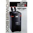コトブキ パワーボックス SV550X ~【在庫有】