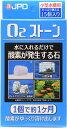 日本動物薬品O2ストーン小型水槽用30日持続型15粒入日本製