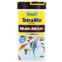 テトラミン 52g NEW 【在庫あり】-【特売】「2点まで」-(消費期限2020/04)