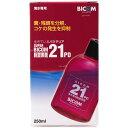 バイコム スーパーバイコム21PD海水専用 脱窒菌 250ml (有効期限5月31日)【在庫有り】