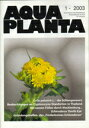 AQUA PLANTA 2003-1 【在庫有り】「限定4個」