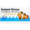 ナプコリミテッド 人工海水 インスタントオーシャン プレミアム 800L 箱入「お取り寄せ」