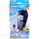 GEX コーナーパワーフィルター F1 -【在庫有り】-(人気商品)「4点まで」
