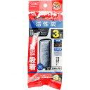 GEX 活性炭スリムマットN 3個入 スリムフィルター交換ろ過材 【在庫有】