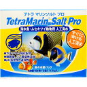 テトラ 人工海水 マリンソルトプロ 楽々水替えパック(10L×5袋) 50L用1.7Kg 【在庫有り】-【特売】「2点まで」