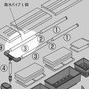 GEX 散水パイプ 70408 グランデ900/MB900交換ポンプ用 【在庫あり】