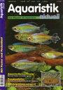 【在庫有り!!即OK】Aquaristik aktuell 1999 09・10月号 「限定1個」