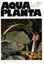 【在庫有り!!即OK】AQUA PLANTA 20011 「限定2個」「限定2個」