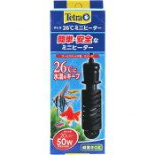 テトラ 26℃ミニヒーター 50w 安全カバー付 MHC-50 淡水用(新ロット)~-【在庫有り】-(人気商品)