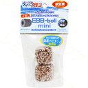 ドッグイヤー エコバイオ ブロックボール ミニ EBB-Boll mini 2個入 【在庫あり】