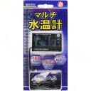 日本動物薬品 マルチ水温計CT【在庫有】