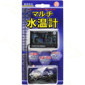 日本動物薬品 マルチ水温計CT【在庫あり】-【特売】(人気商品)