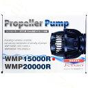 フォルス DCウェーブポンプ WMP15000R