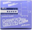 AIネット 熱くなりすぎない超小型電磁弁 【在庫...