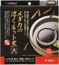 スドー メダカの浮くネット 黒(大) S-5936 -「2点まで」