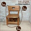 カントリーキッズチェアー (幅32cm×奥行28cm) RKI-1子供イス 椅子 花台 フラワー台 小さい木製チェアー 無垢材 ハート木工品 アメリカンカントリー調丸角 角が丸い おしゃれ 可愛い カントリー家具 rki1