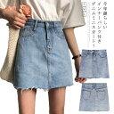パンツタイプデニムスカート ハイウエスト キュロットパンツ デニムスカート キュロットスカート 切りっぱなし ミニスカート ショートパンツ 短パン コンパクト aライン 春夏 新作
