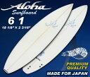 ALOHA SURF BOARD アロハサーフボード ショートボード NEIL WHEELER 6'1【サーフィン サーフボード】【在庫処分 日本正規品】715005