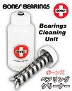 BONES ベアリング 【ボーンズ】ベアリング クリーナーBEARINGS CLEANING UNIT【ベアリング クリーニング】【スケートボード 正規品】【あす楽】715005