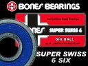 BONES ベアリング SUPER SWISS 6【ボーンズ ベアリング】【スーパースイス 6】【スケートボード】【日本正規品】【メール便対応】【あす楽】715005