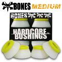 Bones_bush_m_w
