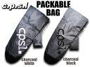 CPSL PACKABLE BAG 【カプセル スケートボード バッグ】【スケボー ケース スケート バッグ】【SKATE BAG CASE】