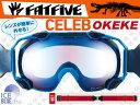Fatfive_14_celeb_oke