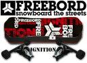 Freeb_ig_01