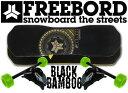 Freebord_bb