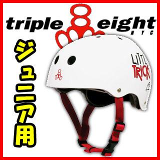 子供用ヘルメットスケートボードヘルメットTRIPLE8LITTLETRICKYリトルトリッキーホワイ