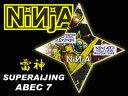 Ninja_b_raijing