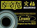 NINJA ベアリングCERAMIX【ニンジャ】【セラミックス】【スケートボード ベアリング】【あす楽 送料無料】【日本正規品】
