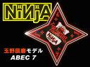 Ninja_b_tamano7