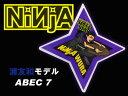 NINJA ベアリングABEC 7 SIGNATURE 浦 友和モデル 【ベアリング 忍者】【スケートボード ニンジャ】【日本正規品】【あす楽】715005