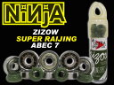Ninja_b_zizowg