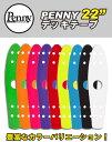 ペニー スケートボードPENNY GRIP デッキテープ 22インチ 【PENNY SKATEBOARD】【コンプリート ペニー】 【クルーザー スケボー】715005