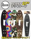 ペニー スケートボードPENNY GRIP デッキテープ NICKEL 27インチ 【PENNY SKATEBOARD NICKEL】【コンプリート ペニー】 【クルーザー スケボー】715005
