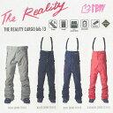 Rew_5_reality_pt_01