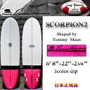 Scorpion2_01
