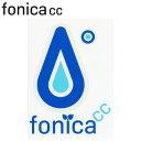 St_fonica_l_blue
