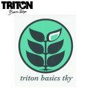 St_triton_l_grn