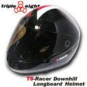 T8_helmet_dh_br_01